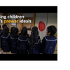 右翼幼稚園経営者が今度は右翼小学校 その用地買収問題――その10