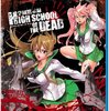 """Blu-ray『学園黙示録 HIGHSCHOOL OF THE DEAD』第02話""""Escape from the DEAD""""感想。"""