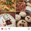 【麹cooking】11月メニュー☆お客さまのご感想