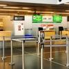 ウィーン空港 免税手続き 税関カウンター