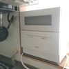 家事をラクにしてくれる食洗機は、数ヶ月単位で内部を手入れ