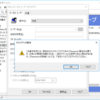 【Windows/AD】CPassword エラー