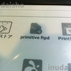 Android 端末と PC でのファイル共有方法