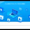 【データ復旧ソフトを使ってみる】その2. フリーソフトで復旧を試みる by EaseUS