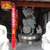 【大阪】石切神社とその参道 ー由緒ある神社の不思議な参道で占いに挑戦してみたー