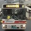 平日の朝一本のみの西小倉駅バス停と廃止予定路線乗車・西鉄バス北九州