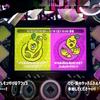 【スプラトゥーン2】プレイレポート【フェス編3】