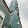 台湾㉑ 世界で2番目に高い台北101のショッピングモール