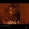 ライザのアトリエ2 プレイ日記#25「謎のオブジェクトを発見」