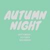 『おすすめの大人の趣味 5選 —インドア編— 』秋の夜長に趣味をはじめよう