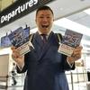 【御礼】夢が叶いました!本日、著書『サラリーマン2.0 週末だけで世界一周』発売!