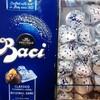 イタリアのチョコレート Baci (バッチ)