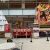 おかげ祭り 山車展示3