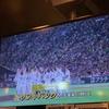 HUBでの野球観戦 ~日本シリーズを見てみて~