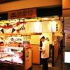 緑寿司(美登利寿司)、梅丘寿司みどり、東京のグルメ_六本木