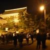 【旅行記】京都で年越し③ 2019年12月31日(火)~2020年1月2日(木)