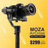3万円台で買えるミラーレス対応ジンバル!MOZA AirCrossの紹介