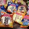 カルビーポテトチップス 47都道府県の味 が当選