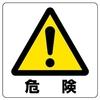 【インド編】♯5 日本では絶対ありえない、渋滞の理由とは?