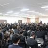 平成29年度・杏嶺会入職式が執り行われました
