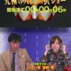 究極の人間二択ショー  ゲスト篠崎愛 LINEトリビアは大和田南那