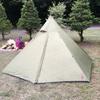 キャンプレポ②(ZEROGRAM INYO TIPI TENT(軽量ティピー型テント)の使用レポ)