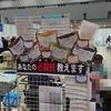 【HD】癒しフェア2019 in TOKYOに出展者として参加『ヒューマンデザイン+マイダンジョンカード』【2日目】