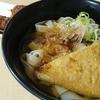 高専カンファ名古屋に行ってきた