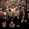 韓国映画オールタイムベスト100