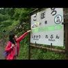 拝啓!!鉄道人 ♯47(tv-asahi ch)