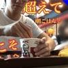 朝ごはんだけをマレーシアに食べに行った話【YouTube解説回】