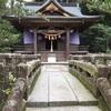 御朱印 宇奈岐日女神社