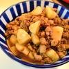 【1食94円】合挽肉deスタミナ魯肉飯の自炊レシピ