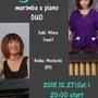 10月27日(土)~X Sonido~マリンバ×ピアノDuoLIVE!