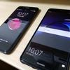 iPhone7plus vs mate9 動作スピードテスト!星空写真も!