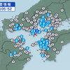 早朝 震度3の地震