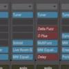 (Digital Performer)MOTU・Digital Performer関連動画紹介その2~ギターにディエッサーを活用他