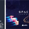 Space Journey 美しくアートな宇宙空間を使って、超ハマる面白いゲームを作ろう!