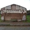 ヒラリウス・フスクスの墓(アッピア街道、ローマ)