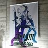 「ユーリ!!! on CONCERT」と「ユーリ!!! on GRAND PRIX 原画展」
