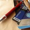 【新発売!】こだわりの「折れないシャープペンシル」デルガード Type-Lx 0.3mm