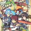 アイテム集めが群を抜いて面白い PSPの超名作ウィザードリィライク     剣と魔法と学園モノ3