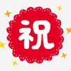 【祝】日経平均30,000円台突破。約30年ぶり高値でブレイク。
