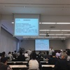 JISTA関東支部オープンフォーラム!