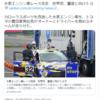 水素エンジン車レース完走 トヨタ 2021.5.23