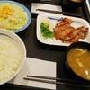 今日の夕飯 松屋 厚切り豚焼肉定食 と  デザートに 牛丼  (^_^)