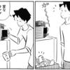 近藤聡乃『A子さんの恋人』4巻