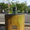 鳥取県編 その16