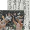 当社で行われた「泣き相撲」がテレビや新聞で紹介されました