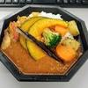 成城石井 6種野菜と9種スパイスの有機トマト入カレー